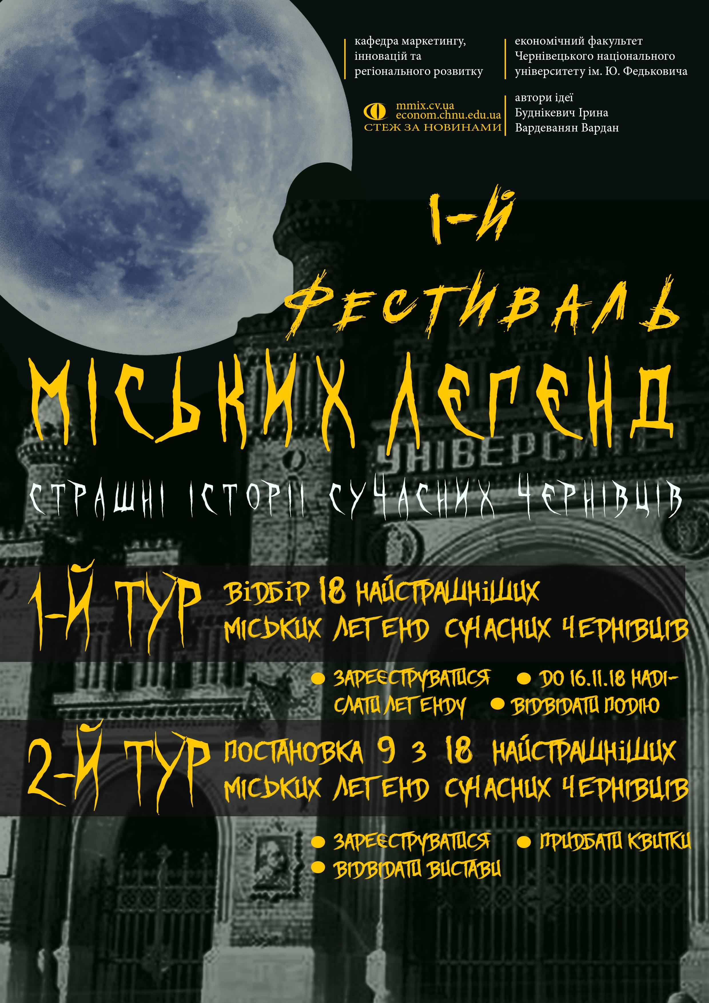 strah_cv_ua_new_3 (2)